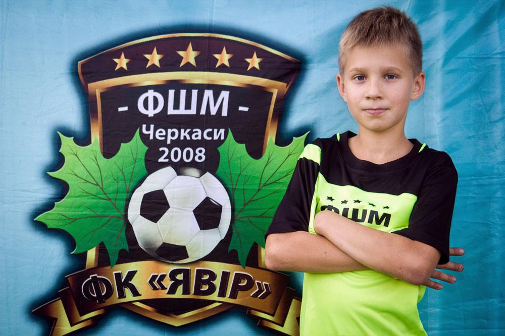 ЛАНСЬКИЙ Захар Сергійович