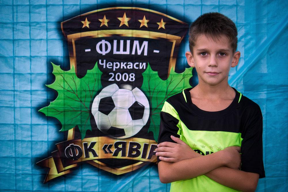 ЗАДОРОЖНІЙ Артем Віталійович
