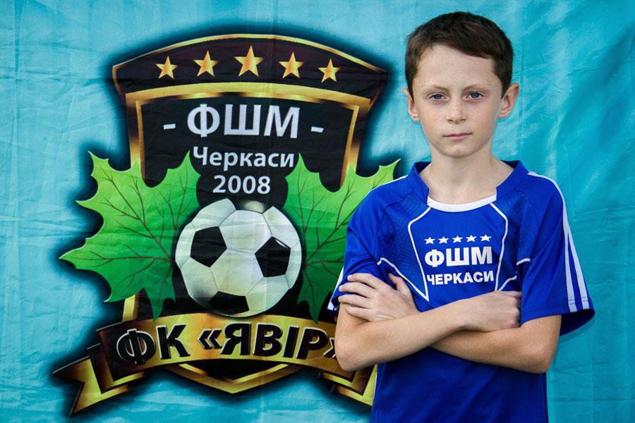 КУЛІНІЧ Денис Володимирович