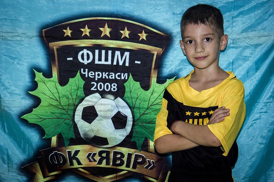ЩЕРБАК Олексій Євгенійович