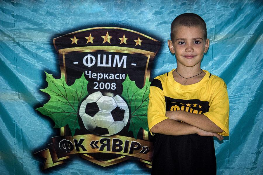 БІЛАС Денис Юрійович