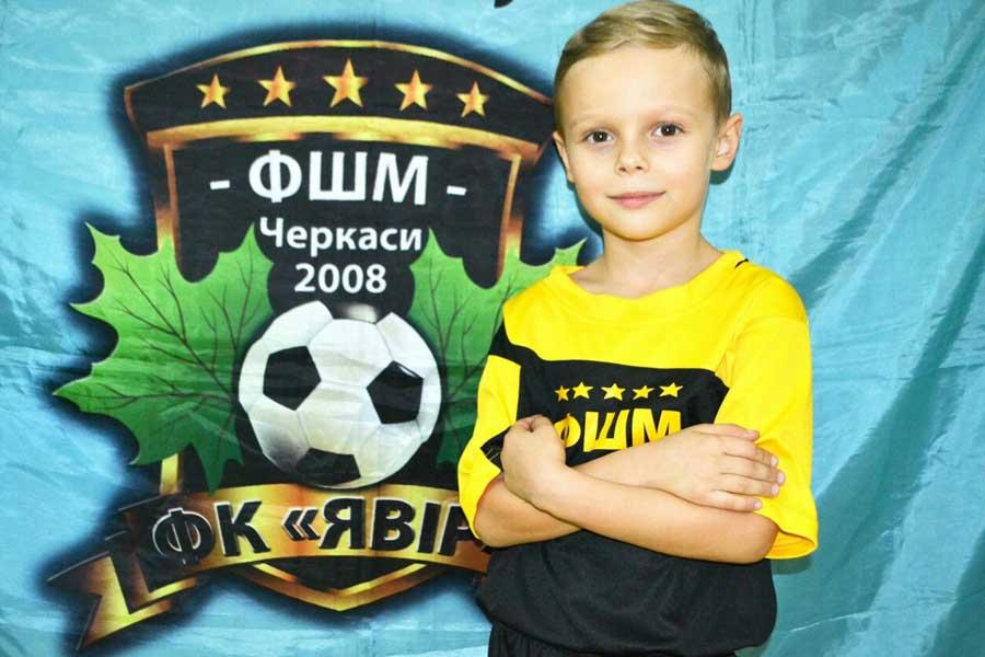КУШНІР Станіслав Олегович