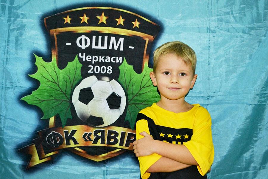 БІЛОУСОВ Руслан Сергійович
